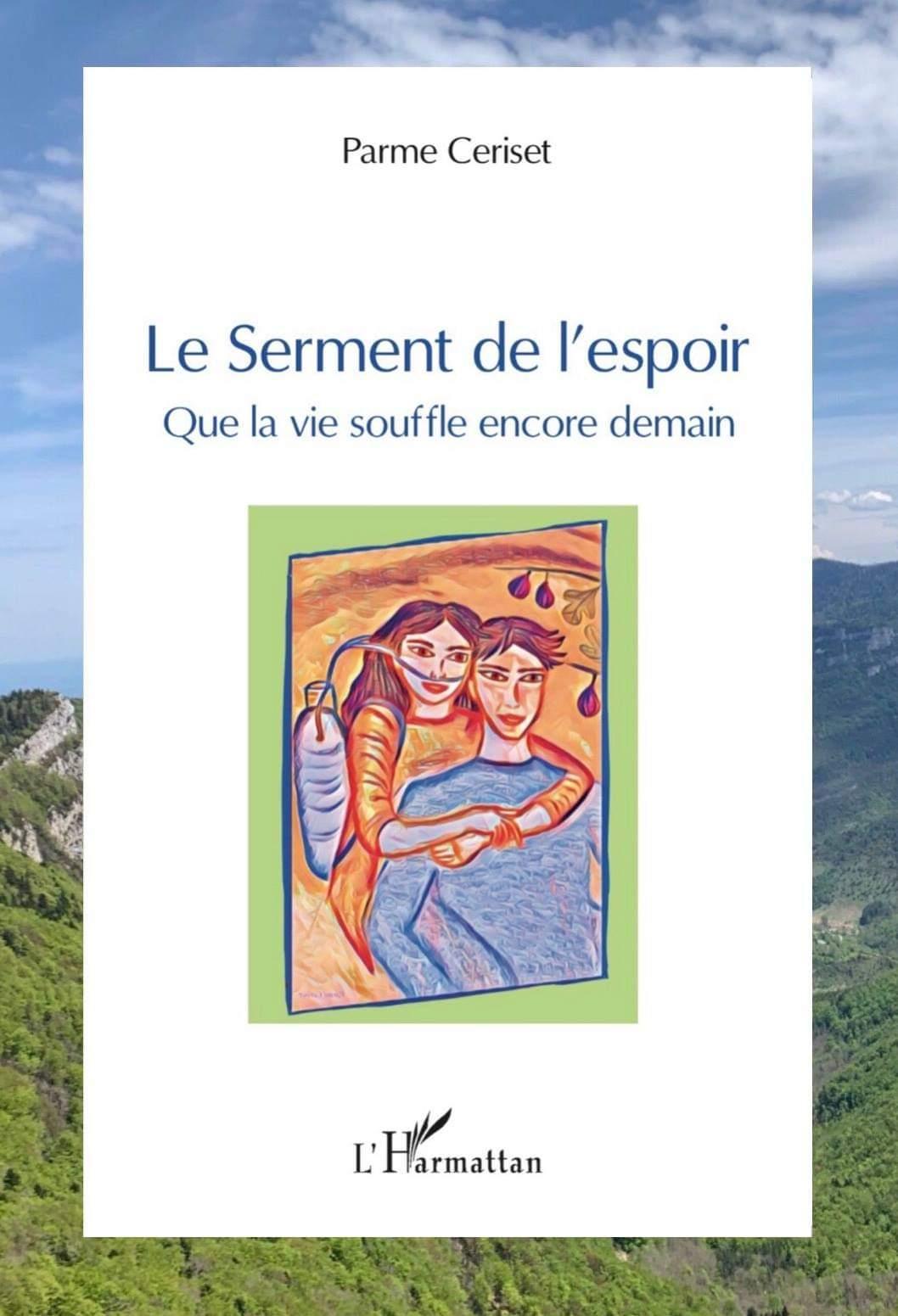 Affiche roman dans paysage 1